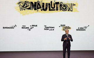 Ο επικεφαλής του ομίλου Λούκα ντε Μέο, υιοθετώντας το σλόγκαν «Renaulution» (συνδυασμός της επωνυμίας της εταιρείας και της λέξης επανάστασης), αναφέρθηκε στην προώθηση νέων ηλεκτρικών αμαξιών, όπως η ανανεωμένη εκδοχή του κλασικού Renault Super Cinq.