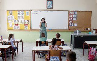 Από την έναρξη των μαθημάτων και έως το κλείσιμο των σχολείων τον Νοέμβριο, οι μαθητές του δημοτικού, στην πλειονότητά τους, ακολούθησαν με επιτυχία τις οδηγίες ειδικών, δασκάλων και γονέων. (Φωτ. Thanassis Stavrakis / Pool via REUTERS)