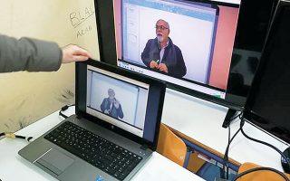 Μια αίθουσα διδασκαλίας έγινε το στούντιο για το «ΠΡΟΣπαθώντας ΤV».