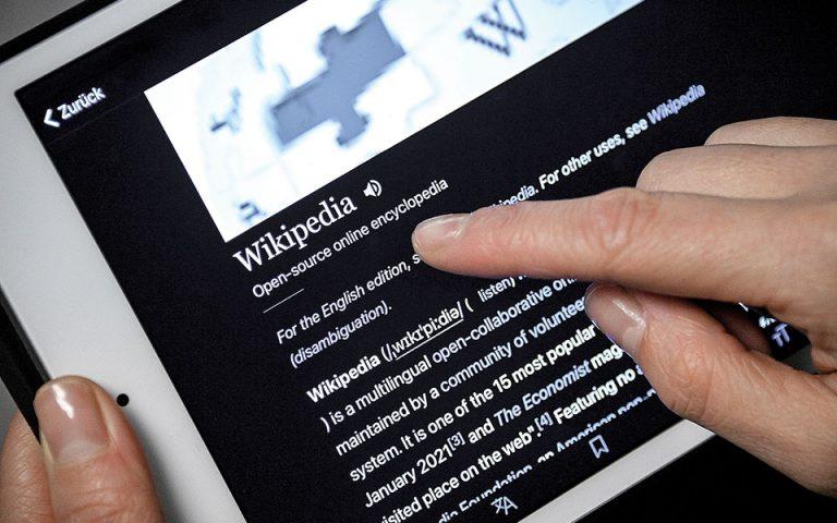 Θ. Καρούνος-Π. Στεφανέας: Η Wikipedia έκλεισε 20 χρόνια παρουσίας στο Διαδίκτυο