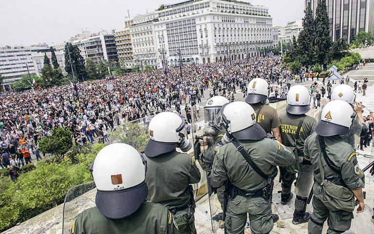 Πώς απεφεύχθη ένα ελληνικό «Καπιτώλιο» το 2010