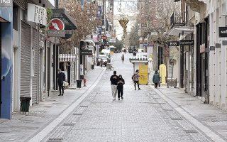 Ξεκινούν τη Δευτέρα οι πληρωμές στους ιδιοκτήτες ακινήτων για τα μειωμένα ενοίκια του περασμένου Νοεμβρίου, ενώ στις αρχές Φεβρουαρίου θα πιστωθούν και οι αποζημιώσεις των «κουρεμένων» μισθωμάτων του Δεκεμβρίου.