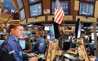 Η δημοσιονομική στήριξη στις ΗΠΑ επηρέασε αρνητικά τις αγορές αμερικανικών ομολόγων, με την απόδοση του 10ετούς να υποχωρεί στην περιοχή του 1,11% στις αγορές της Ευρώπης, την Παρασκευή, καθώς αυξήθηκαν οι ανησυχίες των επενδυτών για τη χρηματοδότηση του νέου πακέτου.