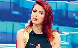 Η κ. Ναγκεχάν Αλτσί είναι πολιτική αναλύτρια και δημοσιογράφος του τηλεοπτικού δικτύου Habertürk.