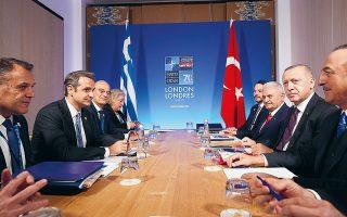 Από την Αθήνα διαβεβαιώνουν ότι ο κ. Μητσοτάκης είναι διατεθειμένος να συναντήσει τον κ. Ερντογάν εφόσον οι συνθήκες σταθερότητας σε Αιγαίο και Ανατ. Μεσόγειο συνεχιστούν, σε καμία περίπτωση όμως πριν από τις διερευνητικές της 25ης Ιανουαρίου (φωτ. από τη συνάντηση στο Λονδίνο τον Δεκέμβριο του 2019). (Φωτ. ΓΡΑΦΕΙΟ ΤΥΠΟΥ ΠΡΩΘΥΠΟΥΡΓΟΥ / ΔΗΜΗΤΡΗΣ ΠΑΠΑΜΗΤΣΟΣ)