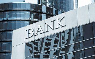 Τα δάνεια που έχουν μπει σε αναστολή δόσης λόγω COVID ανέρχονται, σύμφωνα με στοιχεία της Ελληνικής Eνωσης Τραπεζών, σε 30 δισ. ευρώ και αφορούν 400.000 δανειολήπτες.