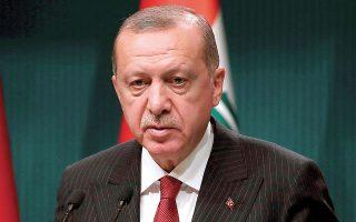 Ο Τούρκος πρόεδρος υποστήριξε πως τα υψηλά επιτόκια οδηγούν τις τουρκικές επιχειρήσεις σε πτώχευση, αιφνιδιάζοντας τις αγορές.