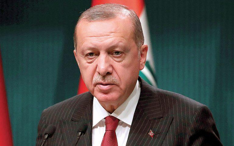 Παρέμβαση Ερντογάν κατά της αύξησης επιτοκίων