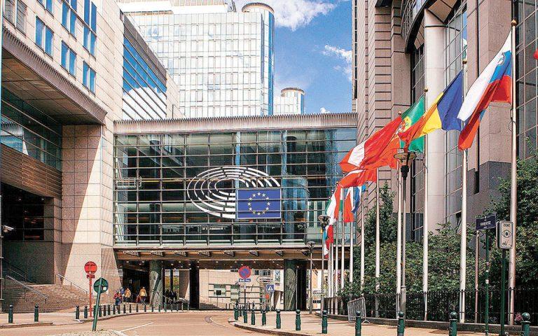 Η Ε.Ε. θέτει φραγμούς στην επέλαση κινεζικών ομίλων