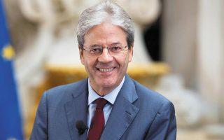 Ο επίτροπος Οικονομίας Πάολο Τζεντιλόνι, αναφερόμενος στα προσχέδια Ανθεκτικότητας και Ανάκαμψης που έχει στα χέρια της η Κομισιόν, είπε ότι «έχουμε προχωρήσει αρκετά στις διαβουλεύσεις μας ορισμένα κράτη-μέλη».