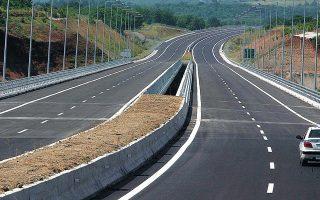 Το σχέδιο αφορά τον δρόμο Τρικάλων - Καλαμπάκας - Εγνατίας, μήκους 70,5 χλμ., με προϋπολογισμό 442 εκατ. ευρώ.