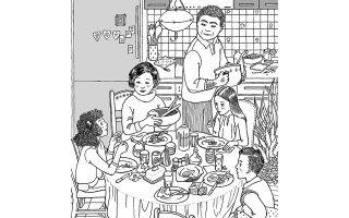 Εικονογράφηση της Ράνιας Βαρβάκη για το βιβλίο «Σουφλέ σοκολάτας» της Αλέκας Τρίπου-Μάνου.