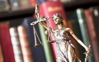 To τεκμήριο αθωότητας χαρακτηρίζεται ως «υπέρτατη ρυθμιστική αρχή της ποινικής διαδικασίας» (φωτ. SHUTTERSTOCK).