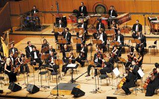 Η Εθνική Συμφωνική Ορχήστρα της ΕΡΤ στην πρώτη της συναυλία για το νέο έτος.