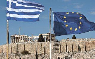 Η Ελλάδα στέλνει ένα ισχυρό σήμα στους επενδυτές ότι το ελληνικό Δημόσιο ήδη καλύπτει όλες τις ανάγκες χρηματοδότησης που έχει για τα επόμενα 2 με 2,5 χρόνια.