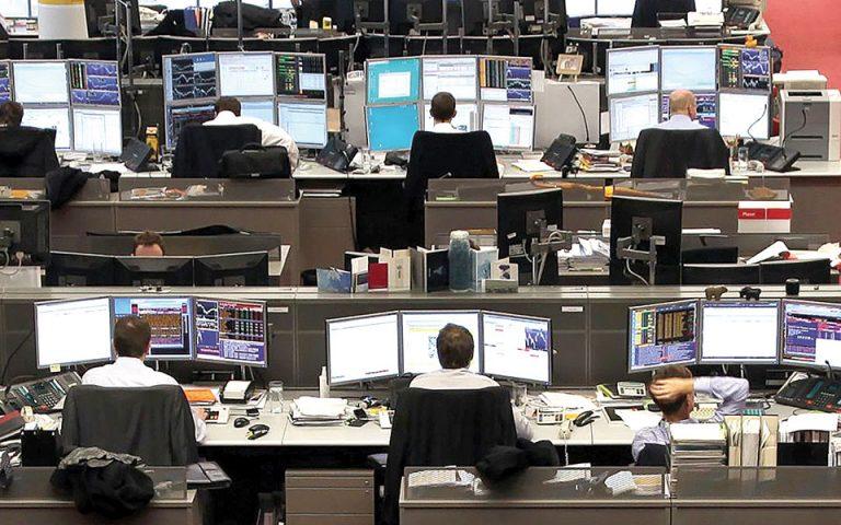Αναταράξεις στην αγορά ομολόγων από εκδόσεις κοινού χρέους της Ε.Ε.