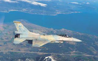 Το πρωτότυπο F-16 Block 52 Plus σε δοκιμαστική πτήση που πραγματοποιήθηκε το περασμένο Σαββατοκύριακο.