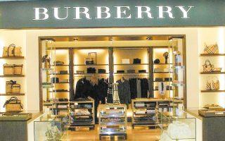 Η μετοχής της βρετανικής Burberry έκανε χθες άλμα 4,5%.