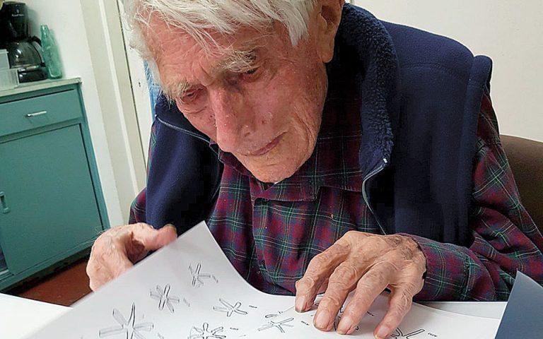 Μάρτιν Σίνκλερ Χουντ, ο Βρετανός αρχαιολόγος που αγάπησε τους Μινωίτες