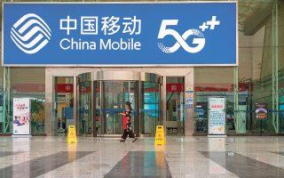 Η κίνηση των China Mobile, China Unicom Hong Kong και China Telecom Corp. ενδέχεται να είναι η πρώτη μιας σειράς προσπαθειών του Πεκίνου για επαναπροσέγγιση της Ουάσιγκτον και αποκατάσταση των εμπορικών και οικονομικών σχέσεων ανάμεσα στις δύο μεγαλύτερες οικονομίες του πλανήτη.