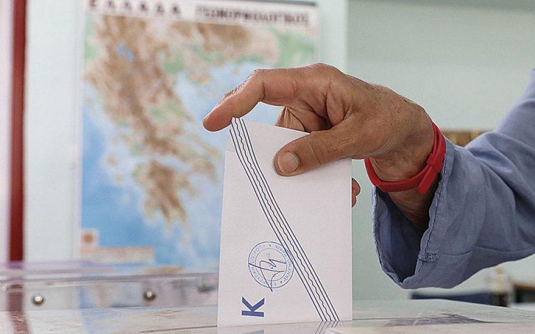 Γιατί Ν.Δ., ΣΥΡΙΖΑ «τσακώνονται» για το Κέντρο