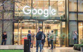 Οι πληρωμές από την Google θα ακολουθούν ορισμένα κριτήρια που ετέθησαν, όπως ο ημερήσιος όγκος πωλήσεων, η μηνιαία επισκεψιμότητα στις αντίστοιχες ψηφιακές εκδόσεις κ.ά.