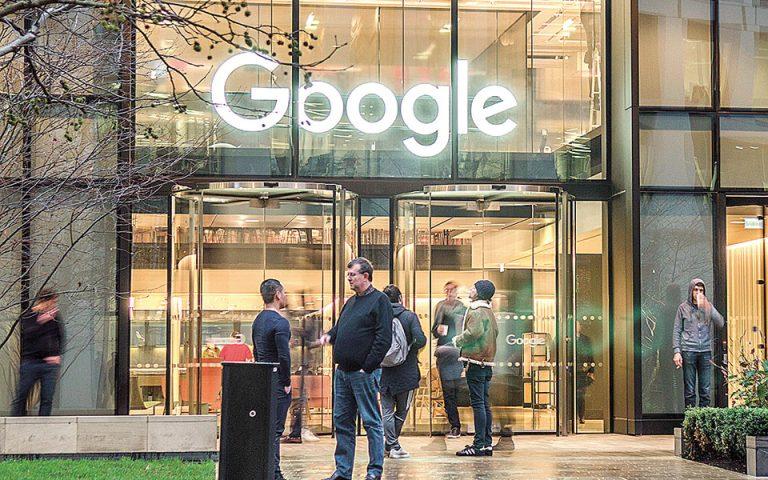 Συμφωνία της Google με τα γαλλικά ΜΜΕ