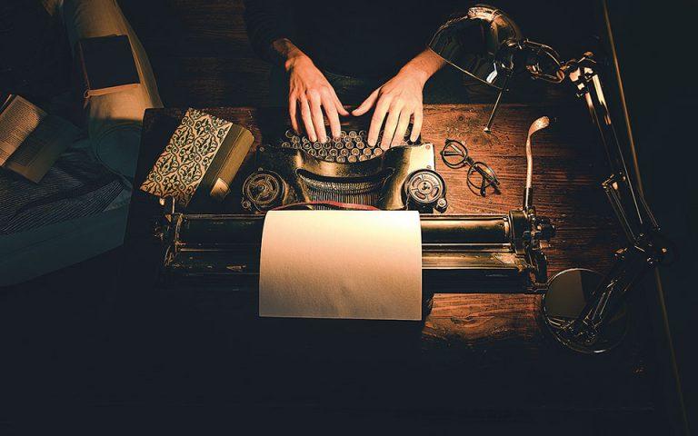 Οι ανώνυμοι συγγραφείς του εγκλεισμού αναζητούν εκδότη