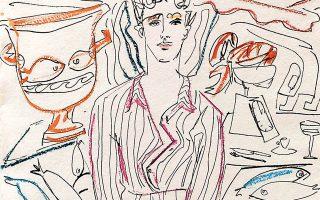 Ατομική έκθεση με τίτλο «Figs and Honey and Sailing», του Βρετανού Λουκ Eντουαρντ Χολ, παρουσιάζεται διαδικτυακά από την γκαλερί Breeder.
