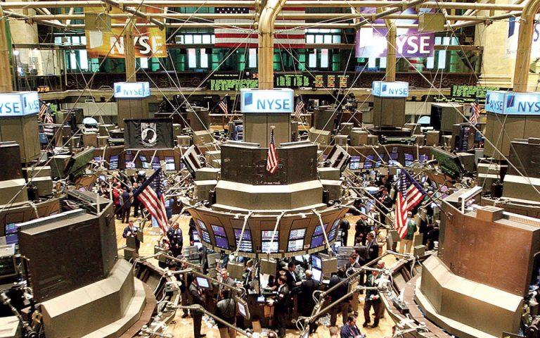 Σε νέα ιστορικά υψηλά βρέθηκε η Wall Street