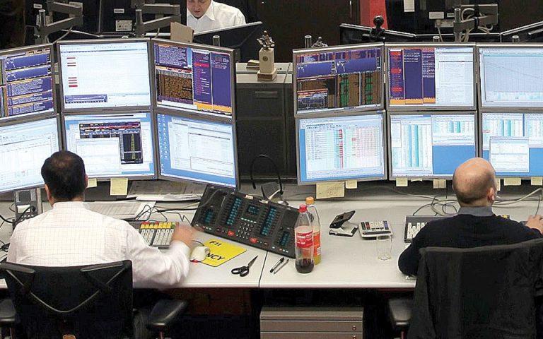 Πιέσεις στην αγορά ομολόγων προκάλεσαν οι δηλώσεις Λαγκάρντ
