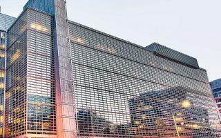 Σύμφωνα με την Παγκόσμια Τράπεζα, όλα δείχνουν πως θα χρειαστεί μεγαλύτερο χρονικό διάστημα για να αρχίσει η ανοδική πορεία της παγκόσμιας οικονομίας και, επιπροσθέτως, μάλλον δεν θα είναι τόσο στιβαρή η ανάκαμψη όσο είχε αρχικά εκτιμηθεί.
