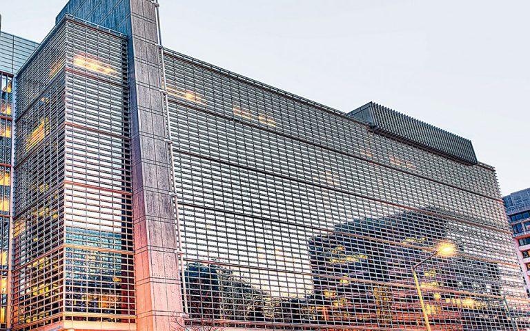 Χαμηλότερη ανάπτυξη το 2021 προβλέπει η Παγκόσμια Τράπεζα
