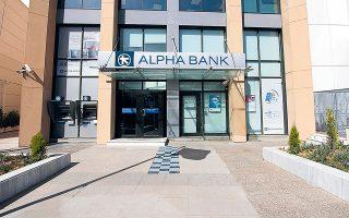 Ο χρόνος της έκδοσης είναι σε άμεση συνάρτηση με το κλίμα στις αγορές, καθώς βασική επιδίωξη της διοίκησης της Alpha Bank είναι το επιτόκιο της έκδοσης να κινηθεί κοντά στο 5%.