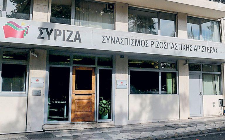 Ερωτήματα ΣΥΡΙΖΑ για τον διάλογο με την Τουρκία