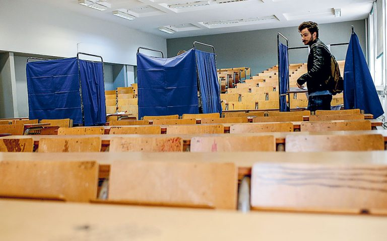 Ενιαίο ψηφοδέλτιο στις φοιτητικές εκλογές