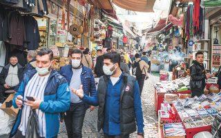 Από τα σημαντικότερα προβλήματα της τουρκικής οικονομίας είναι ο υψηλός πληθωρισμός, που έφθασε στο 15% τον Δεκέμβριο. Σύμφωνα με την εφημερίδα Hurriyet, τις τελευταίες εβδομάδες οι τιμές ορισμένων βασικών ειδών διατροφής, όπως τα γαλακτοκομικά, τα αυγά και το ηλιέλαιο, έχουν αυξηθεί κατά 25%.