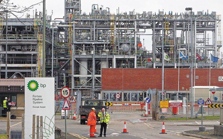 Η BP περιορίζει την αναζήτηση νέων κοιτασμάτων πετρελαίου