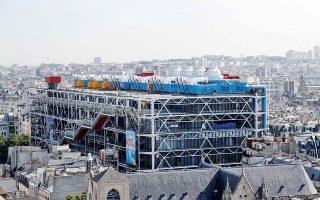 Το Κέντρο Πομπιντού στη Γαλλία θα παραμείνει κλειστό για τέσσερα χρόνια προκειμένου να ανακαινιστεί.