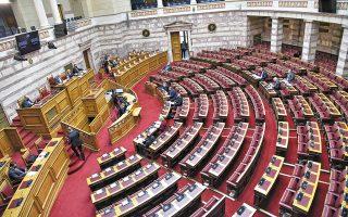 ΣΥΡΙΖΑ και Ελληνική Λύση άσκησαν κριτική για την πολιτική της Ν.Δ. στα εθνικά θέματα, με το ΚΙΝΑΛ να ζητεί ενημέρωση ως προς το τι προέκυψε από τον πρόσφατο γύρο των διερευνητικών της Κωνσταντινούπολης (φωτ. INTIME NEWS).