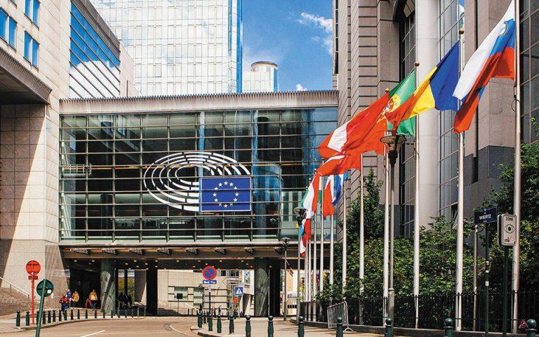 Ενισχύεται ο ρόλος του ESM για την τραπεζική ένωση