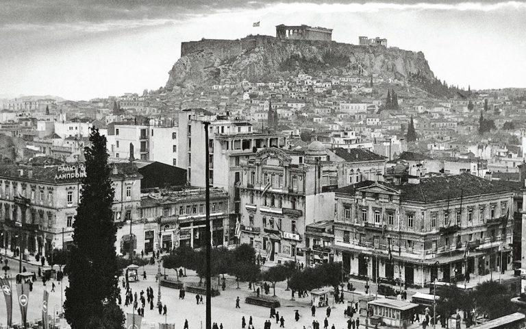 80 χρoνια πριν… 28-1-1941