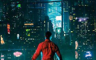 H Ariel AI εστιάζει σε έναν κλάδο της τεχνητής νοημοσύνης ο οποίος ονομάζεται υπολογιστική όραση και χρησιμοποιείται για τη δημιουργία λειτουργιών επαυξημένης πραγματικότητας.