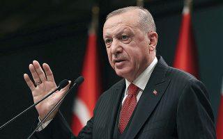 Υπό την προεδρία του Ρετζέπ Ταγίπ Ερντογάν συνεδρίασε χθες επί 4,5 ώρες το Συμβούλιο Εθνικής Ασφαλείας της Τουρκίας (φωτ. Turkish Presidency via A.P.).