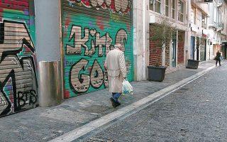 Σε περίπτωση τρίτου lockdown κινδυνεύει να οδηγηθεί σε «λουκέτο» μία στις δύο εμπορικές επιχειρήσεις, προειδοποιεί ο Εμπορικός Σύλλογος Αθηνών (φωτ. ΙΝΤΙΜΕ).