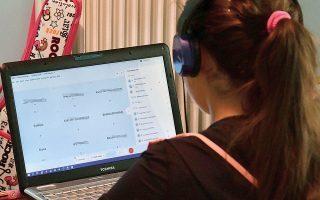 Η αποτίμηση του εκπαιδευτικού έργου κατά τη διάρκεια της τηλεκπαίδευσης έχει ξεκινήσει με στόχο τη λήψη τυχόν μέτρων υπέρ των μαθητών (φωτ. ΑΠΕ-ΜΠΕ / ΜΠΟΥΓΙΩΤΗΣ ΕΥΑΓΓΕΛΟΣ).
