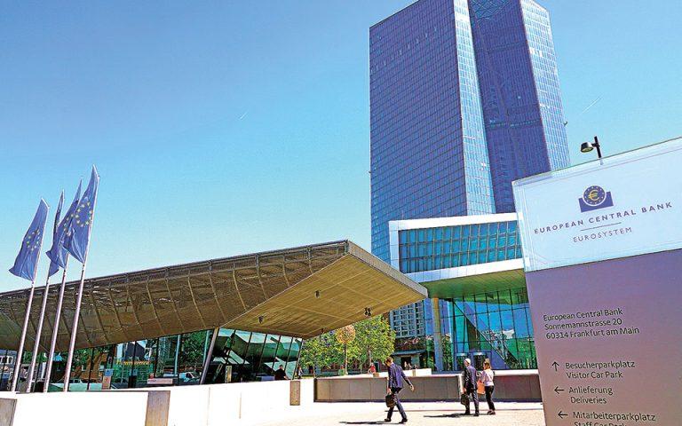 «Καμπανάκι» της ΕΚΤ για εννέα τράπεζες