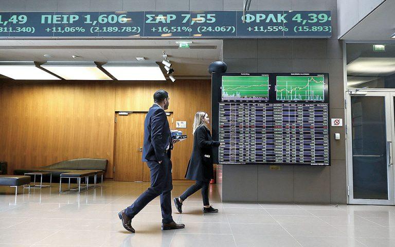 «Ανατροπή» στο Χρηματιστήριο χάρη στο άλμα των τραπεζών
