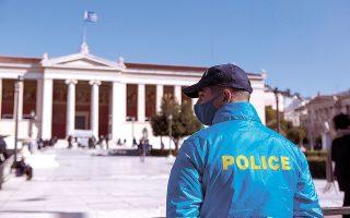 Το θέμα της αστυνομικής φύλαξης των ανώτατων εκπαιδευτικών ιδρυμάτων αποτέλεσε ένα από τα πεδία αντιπαράθεσης μεταξύ κυβέρνησης και αντιπολίτευσης χθες στη Βουλή (φωτ. INTIME NEWS).