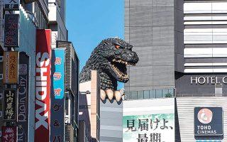 Σύμφωνα με την ιαπωνική ένωση παραγωγών, η διαφορά του box office μεταξύ 2019 και 2020 στη χώρα περιορίστηκε στο 45%.